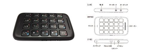 Bluetoothキーボード Rivo2(リボツー)